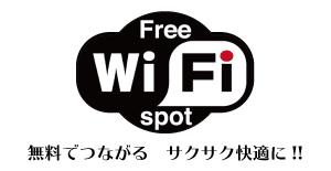 wifi_eye