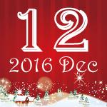 12月イベントカレンダー_eye
